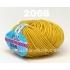 """пряжа bbb full 4715 ( ббб фулл ) для вязания шапочек, джемперов, кардиганов, шарфиков, перчаток, различных аксессуаров - купить в украине в интернет-магазине """"пряжа-shop"""" 2407 priazha-shop.com 41"""