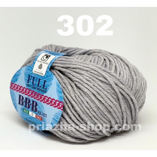 """пряжа bbb full 302 ( ббб фулл ) для вязания шапочек, джемперов, кардиганов, шарфиков, перчаток, различных аксессуаров - купить в украине в интернет-магазине """"пряжа-shop"""" 2434 priazha-shop.com 2"""