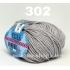 """пряжа bbb full 302 ( ббб фулл ) для вязания шапочек, джемперов, кардиганов, шарфиков, перчаток, различных аксессуаров - купить в украине в интернет-магазине """"пряжа-shop"""" 2434 priazha-shop.com 43"""
