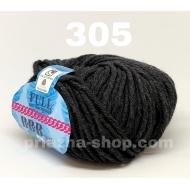 """пряжа bbb full 9509 ( ббб фулл ) для вязания шапочек, джемперов, кардиганов, шарфиков, перчаток, различных аксессуаров - купить в украине в интернет-магазине """"пряжа-shop"""" 2451 priazha-shop.com 25"""