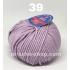 """пряжа bbb full 39 ( ббб фулл ) для вязания шапочек, джемперов, кардиганов, шарфиков, перчаток, различных аксессуаров - купить в украине в интернет-магазине """"пряжа-shop"""" 3429 priazha-shop.com 23"""