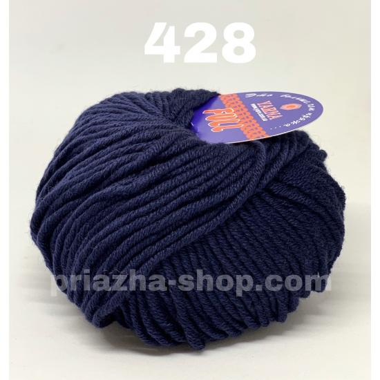 """пряжа bbb full 428 ( ббб фулл ) для вязания шапочек, джемперов, кардиганов, шарфиков, перчаток, различных аксессуаров - купить в украине в интернет-магазине """"пряжа-shop"""" 3425 priazha-shop.com 2"""