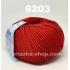 """пряжа bbb full 6203 ( ббб фулл ) для вязания шапочек, джемперов, кардиганов, шарфиков, перчаток, различных аксессуаров - купить в украине в интернет-магазине """"пряжа-shop"""" 3427 priazha-shop.com 29"""