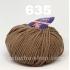 """пряжа bbb full 635 ( ббб фулл ) для вязания шапочек, джемперов, кардиганов, шарфиков, перчаток, различных аксессуаров - купить в украине в интернет-магазине """"пряжа-shop"""" 2441 priazha-shop.com 23"""