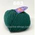 """пряжа bbb full 663 ( ббб фулл ) для вязания шапочек, джемперов, кардиганов, шарфиков, перчаток, различных аксессуаров - купить в украине в интернет-магазине """"пряжа-shop"""" 3423 priazha-shop.com 24"""
