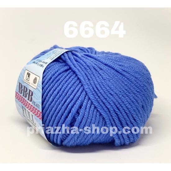 """пряжа bbb full 6664 ( ббб фулл ) для вязания шапочек, джемперов, кардиганов, шарфиков, перчаток, различных аксессуаров - купить в украине в интернет-магазине """"пряжа-shop"""" 3271 priazha-shop.com 2"""