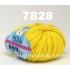 """пряжа bbb full 7828 ( ббб фулл ) для вязания шапочек, джемперов, кардиганов, шарфиков, перчаток, различных аксессуаров - купить в украине в интернет-магазине """"пряжа-shop"""" 2399 priazha-shop.com 29"""