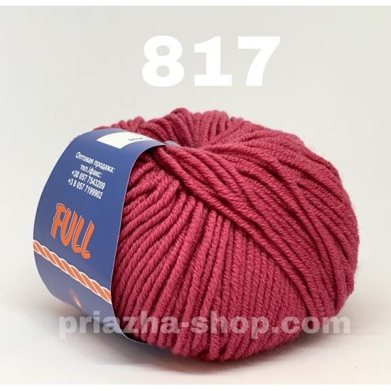 """пряжа bbb full 817 ( ббб фулл ) для вязания шапочек, джемперов, кардиганов, шарфиков, перчаток, различных аксессуаров - купить в украине в интернет-магазине """"пряжа-shop"""" 2408 priazha-shop.com 2"""