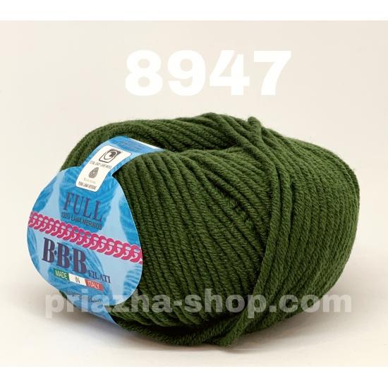 """пряжа bbb full 8947 ( ббб фулл ) для вязания шапочек, джемперов, кардиганов, шарфиков, перчаток, различных аксессуаров - купить в украине в интернет-магазине """"пряжа-shop"""" 2414 priazha-shop.com 2"""