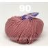 """пряжа bbb full 90 ( ббб фулл ) для вязания шапочек, джемперов, кардиганов, шарфиков, перчаток, различных аксессуаров - купить в украине в интернет-магазине """"пряжа-shop"""" 2415 priazha-shop.com 27"""