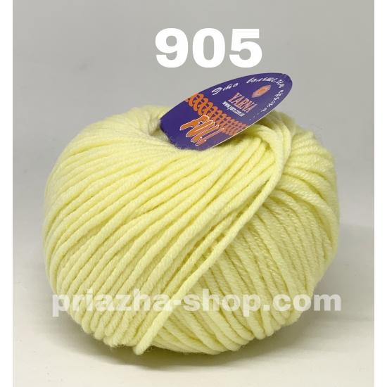 """пряжа bbb full 905 ( ббб фулл ) для вязания шапочек, джемперов, кардиганов, шарфиков, перчаток, различных аксессуаров - купить в украине в интернет-магазине """"пряжа-shop"""" 3421 priazha-shop.com 2"""
