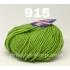 """пряжа bbb full 915 ( ббб фулл ) для вязания шапочек, джемперов, кардиганов, шарфиков, перчаток, различных аксессуаров - купить в украине в интернет-магазине """"пряжа-shop"""" 2423 priazha-shop.com 23"""