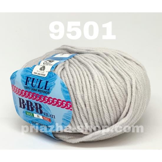 """пряжа bbb full 9501 ( ббб фулл ) для вязания шапочек, джемперов, кардиганов, шарфиков, перчаток, различных аксессуаров - купить в украине в интернет-магазине """"пряжа-shop"""" 2393 priazha-shop.com 2"""