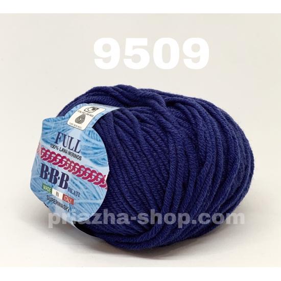 """пряжа bbb full 9509 ( ббб фулл ) для вязания шапочек, джемперов, кардиганов, шарфиков, перчаток, различных аксессуаров - купить в украине в интернет-магазине """"пряжа-shop"""" 2451 priazha-shop.com 2"""