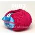 """пряжа bbb full 9603 ( ббб фулл ) для вязания шапочек, джемперов, кардиганов, шарфиков, перчаток, различных аксессуаров - купить в украине в интернет-магазине """"пряжа-shop"""" 2419 priazha-shop.com 23"""