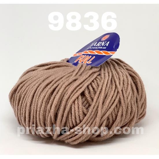 """пряжа bbb full 9836 ( ббб фулл ) для вязания шапочек, джемперов, кардиганов, шарфиков, перчаток, различных аксессуаров - купить в украине в интернет-магазине """"пряжа-shop"""" 2447 priazha-shop.com 2"""