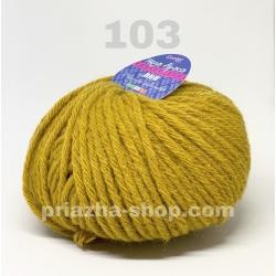 BBB Mega Alpaca 103