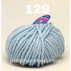BBB Mega Alpaca 129