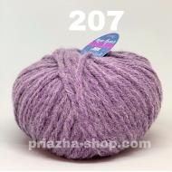 """пряжа gazzal rock'n roll 13254 ( газзал рок-н-рол ) для вязания теплой одежды взрослым и детям невообразимых оттенков - купить в украине в интернет-магазине """"пряжа-shop"""" 575 priazha-shop.com 23"""