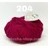 """пряжа bbb new master 204 ( ббб нью мастер ) для вязания шапочек, джемперов, кардиганов, шарфиков, перчаток, и различных аксессуаров - купить в украине в интернет-магазине """"пряжа-shop"""" 2704 priazha-shop.com 23"""