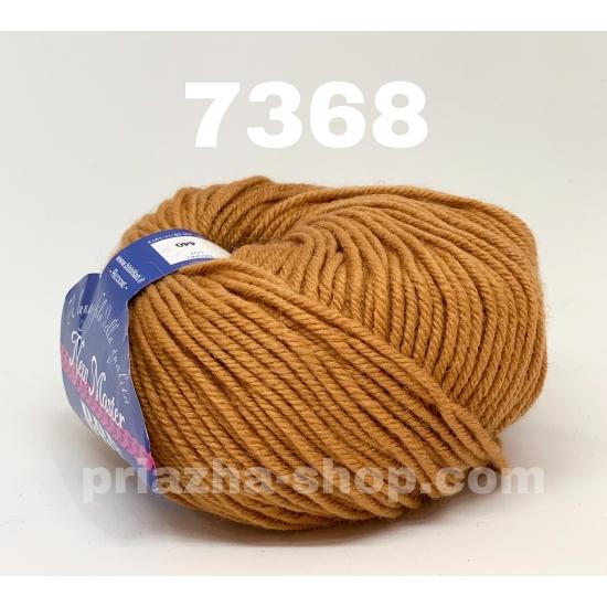 """пряжа bbb new master 7368 ( ббб нью мастер ) для вязания шапочек, джемперов, кардиганов, шарфиков, перчаток, и различных аксессуаров - купить в украине в интернет-магазине """"пряжа-shop"""" 2705 priazha-shop.com 2"""