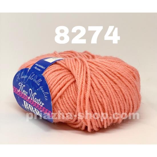 """пряжа bbb new master 8274 ( ббб нью мастер ) для вязания шапочек, джемперов, кардиганов, шарфиков, перчаток, и различных аксессуаров - купить в украине в интернет-магазине """"пряжа-shop"""" 2659 priazha-shop.com 2"""