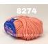 """пряжа bbb new master 8274 ( ббб нью мастер ) для вязания шапочек, джемперов, кардиганов, шарфиков, перчаток, и различных аксессуаров - купить в украине в интернет-магазине """"пряжа-shop"""" 2659 priazha-shop.com 23"""