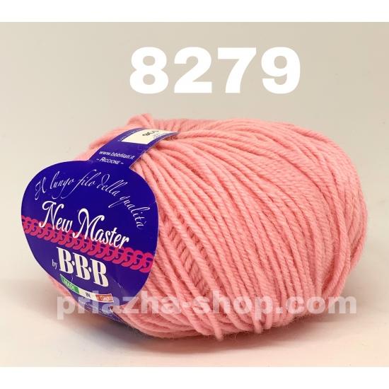 """пряжа bbb new master 8279 ( ббб нью мастер ) для вязания шапочек, джемперов, кардиганов, шарфиков, перчаток, и различных аксессуаров - купить в украине в интернет-магазине """"пряжа-shop"""" 2661 priazha-shop.com 2"""
