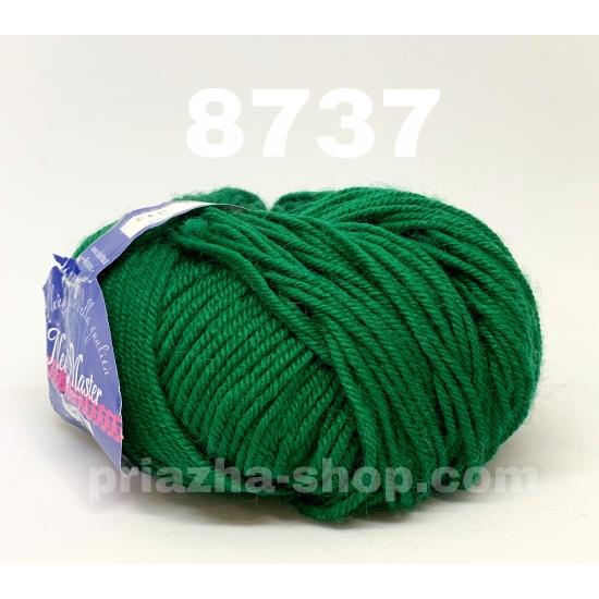 BBB New Master 8737