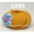 """носик для игрушек 15мм шершавый купить в украине в интернет-магазине """"пряжа-shop"""" 3622 priazha-shop.com 36"""