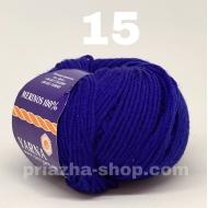 """пряжа bbb full 15 ( ббб фулл ) для вязания шапочек, джемперов, кардиганов, шарфиков, перчаток, различных аксессуаров - купить в украине в интернет-магазине """"пряжа-shop"""" 2450 priazha-shop.com 23"""