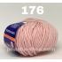 """пряжа bbb premiere 176 ( ббб премьер ) для вязания шапок, шарфов, пуловеров, жилетов, платьев для взрослых и детей шикарной цветовой гаммы - купить в украине в интернет-магазине """"пряжа-shop"""" 2569 priazha-shop.com 27"""