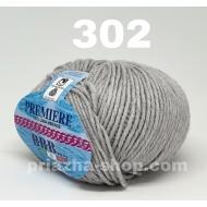 yarna setal ( ярна сетал ) 15 3328 priazha-shop.com 17