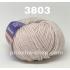 """пряжа alize alpaca royal 234 ( ализе альпака роял ) для вязания шапок, свитеров, кардиганов, шарфов, кофт, джемперов, жакетов - купить в украине в интернет-магазине """"пряжа-shop"""" 1229 priazha-shop.com 31"""
