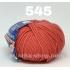 """пряжа bbb premiere 545 ( ббб премьер ) для вязания шапок, шарфов, пуловеров, жилетов, платьев для взрослых и детей шикарной цветовой гаммы - купить в украине в интернет-магазине """"пряжа-shop"""" 2585 priazha-shop.com 23"""