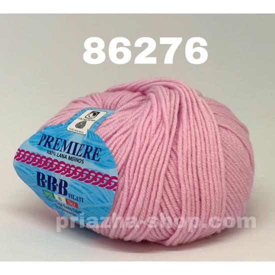 """пряжа bbb premiere 86276 ( ббб премьер ) для вязания шапок, шарфов, пуловеров, жилетов, платьев для взрослых и детей шикарной цветовой гаммы - купить в украине в интернет-магазине """"пряжа-shop"""" 2526 priazha-shop.com 2"""