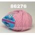 """пряжа bbb premiere 86276 ( ббб премьер ) для вязания шапок, шарфов, пуловеров, жилетов, платьев для взрослых и детей шикарной цветовой гаммы - купить в украине в интернет-магазине """"пряжа-shop"""" 2526 priazha-shop.com 25"""