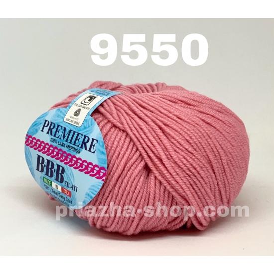 """пряжа bbb premiere 9550 ( ббб премьер ) для вязания шапок, шарфов, пуловеров, жилетов, платьев для взрослых и детей шикарной цветовой гаммы - купить в украине в интернет-магазине """"пряжа-shop"""" 2973 priazha-shop.com 2"""