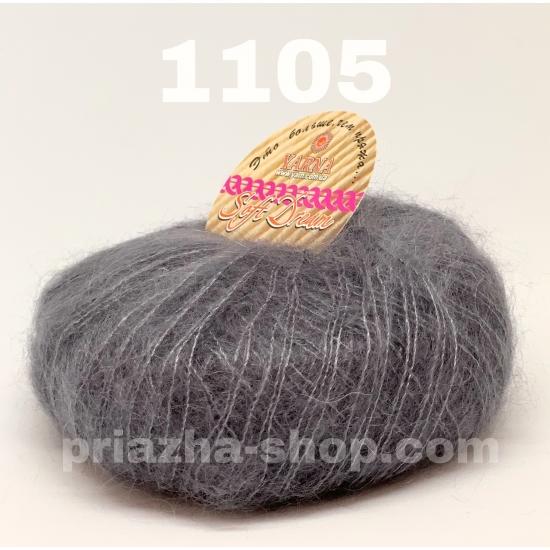 """пряжа bbb soft dream 1105 ( ббб софт дрим ) для вязания шалей, палантинов, платков, накидок, тонких ажурных пуловеров - купить в украине в интернет-магазине """"пряжа-shop"""" 2507 priazha-shop.com 2"""