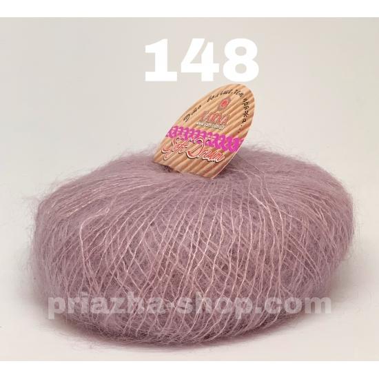 """пряжа bbb soft dream 148 ( ббб софт дрим ) для вязания шалей, палантинов, платков, накидок, тонких ажурных пуловеров - купить в украине в интернет-магазине """"пряжа-shop"""" 2462 priazha-shop.com 2"""