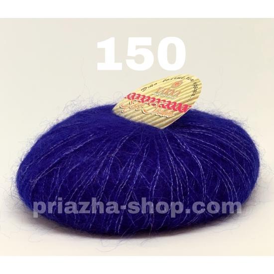 """пряжа bbb soft dream 150 ( ббб софт дрим ) для вязания шалей, палантинов, платков, накидок, тонких ажурных пуловеров - купить в украине в интернет-магазине """"пряжа-shop"""" 2502 priazha-shop.com 2"""