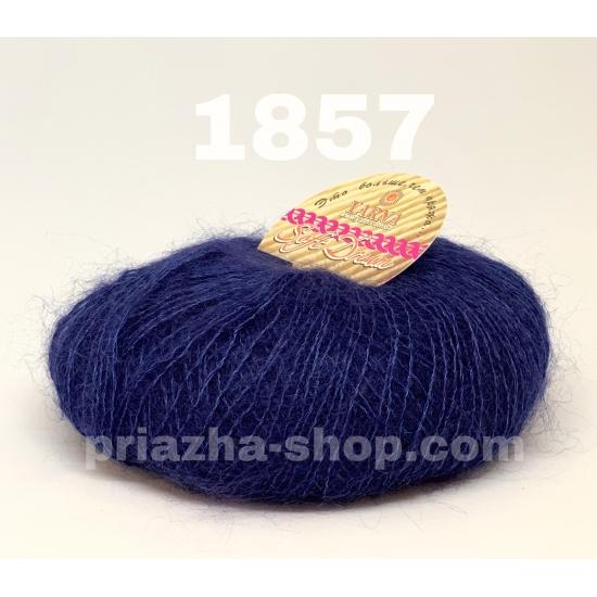 """пряжа bbb soft dream 1857 ( ббб софт дрим ) для вязания шалей, палантинов, платков, накидок, тонких ажурных пуловеров - купить в украине в интернет-магазине """"пряжа-shop"""" 2986 priazha-shop.com 2"""