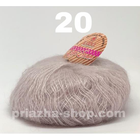 """пряжа bbb soft dream 20 ( ббб софт дрим ) для вязания шалей, палантинов, платков, накидок, тонких ажурных пуловеров - купить в украине в интернет-магазине """"пряжа-shop"""" 2478 priazha-shop.com 2"""