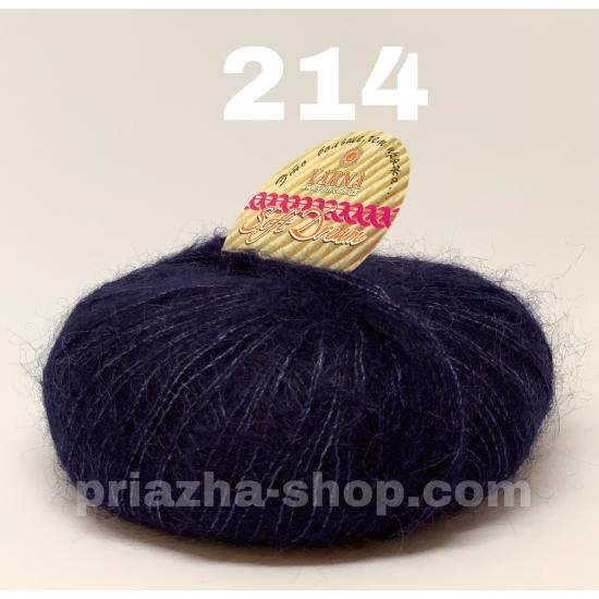 """пряжа bbb soft dream 214 ( ббб софт дрим ) для вязания шалей, палантинов, платков, накидок, тонких ажурных пуловеров - купить в украине в интернет-магазине """"пряжа-shop"""" 2514 priazha-shop.com 2"""