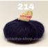 """пряжа bbb soft dream 214 ( ббб софт дрим ) для вязания шалей, палантинов, платков, накидок, тонких ажурных пуловеров - купить в украине в интернет-магазине """"пряжа-shop"""" 2514 priazha-shop.com 25"""