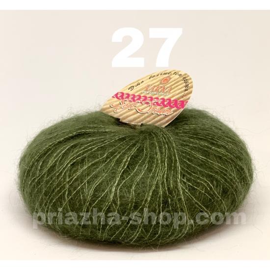 """пряжа bbb soft dream 27 ( ббб софт дрим ) для вязания шалей, палантинов, платков, накидок, тонких ажурных пуловеров - купить в украине в интернет-магазине """"пряжа-shop"""" 2496 priazha-shop.com 2"""