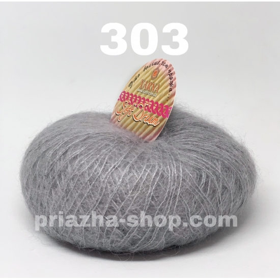 """пряжа bbb soft dream 303 ( ббб софт дрим ) для вязания шалей, палантинов, платков, накидок, тонких ажурных пуловеров - купить в украине в интернет-магазине """"пряжа-shop"""" 3327 priazha-shop.com 2"""