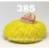 """пряжа alize angora gold batik 6060 ( ализе ангора голд батик ) для шапок, варежек, шарфов, шалей, кардиганов, свитеров, кофт, лёгких и воздушных тёплых аксессуаров - купить в украине в интернет-магазине """"пряжа-shop"""" 1831 priazha-shop.com 25"""