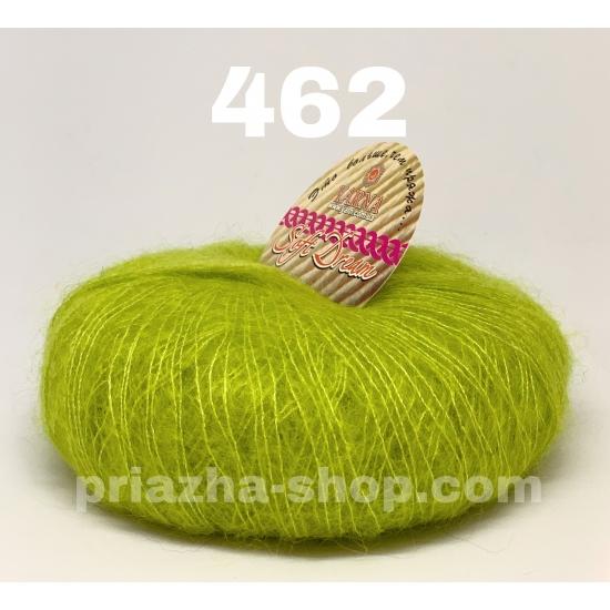 """пряжа bbb soft dream 462 ( ббб софт дрим ) для вязания шалей, палантинов, платков, накидок, тонких ажурных пуловеров - купить в украине в интернет-магазине """"пряжа-shop"""" 2497 priazha-shop.com 2"""