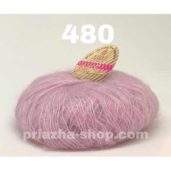 """пряжа bbb soft dream 480 ( ббб софт дрим ) для вязания шалей, палантинов, платков, накидок, тонких ажурных пуловеров - купить в украине в интернет-магазине """"пряжа-shop"""" 2463 priazha-shop.com 2"""